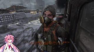 【鳴花ヒメ実況】Metro: Exodus 第4駅