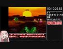 【日本記録】マリオパーティ ミニゲームアイランド any%RTA 3...