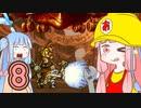 【SMM2】ゲームに学ぶコース作り講座 #08【メタルスラッグ2】