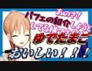 ゆで卵で戦うシスター・クレア【だいさんじ】
