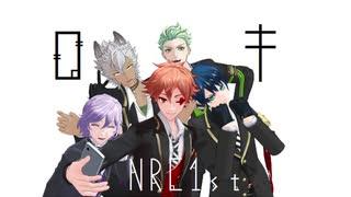 【MMDツイステ】ロキ【NRC1年生】