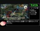 【試走】ドラゴンクエストビルダーズ2 part35【RTA】16時間55分