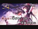 【東方ニコカラHD】【幽閉サテライト】孤独月【インスト版(ガイドメロディ付)】