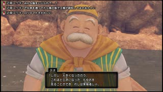 【初見】DQ11S RPGの未来を求めてpart3ネタバレあり【YouyubeLive録画】