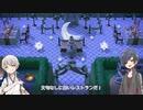 【刀剣乱舞偽実況】伊達太刀の無人島開発日誌 7冊目【あつ森】