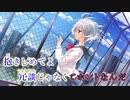 【ニコカラ】学校のセイイキ 片想いのメロディを OP Full|山崎もえ(On Vocal)