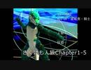 きぐけも人狼Chapter1-5