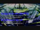 【テンション上がるBGM曲】 EXEC_SPHILIA/. byみとせのりこ、アルトネリコ(ヒュムノス語略)