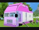 【Sims3】大型キャンピングカー・物件紹介編【建築】
