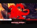 【シノビガミ】真紅なる竜帝 Part2-1【テトラさんの金で寿司を喰う会】