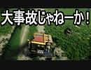 【Satisfactory】ありきたりな惑星工場#20【ゆっくり実況】
