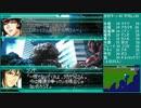 【スーパーロボット大戦W】 プレイ動画 Part39
