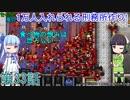 セイカと葵の1万人入れられる刑務所作り! 第33話【Prison Ar...