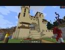 【Minecraft】Biomes O' Plentyで城砦網を築く 3章 第12回【...