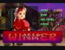 ストリートファイターZERO2ALPHA_EX春麗CPU戦