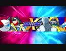 【Xチャレンジ】ステージ6-3 ハード アーマーなしクリアー