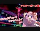 【ポケモン剣盾】#1 好きなポケモンでランクバトル【VOICEROID実況】