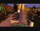 【Minecraft】レミリア春夏秋冬 Part.44【ゆっくり実況】