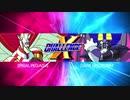 【Xチャレンジ】ステージ5-1 ハード アーマーなしクリアー