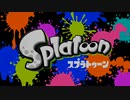 Splattack!【DTM COVER】