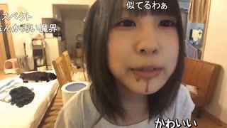 【ニコ生・不謹慎】マジックマッシュルーム店【番外編】
