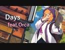 「Days feat.Orca」★紫熊(Siguma)【NNIオリジナル曲】