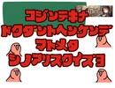 シノアリス用動画3