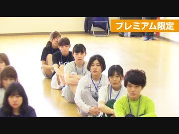 WACKオーディション合宿2019 Part24 3日目 練習風景/パフォーマンス審査