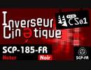 【No. 12 | SCP-185-FR】Inverseur Cinétique (動力学的インバータ)【ゆっくり解説】