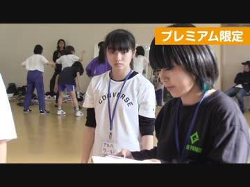 WACKオーディション合宿2019 Part26 3日目 練習風景/パフォーマンス審査