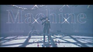 【陸!海!空!MMD】Machine Gun【陸】
