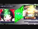 第1回MUGEN1.1b杯最強トーナメント フル動画 EP006