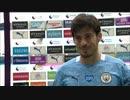 ダビド・シルバのPVとインタビュー 《19-20EPL:第38節(最終節)》 マンチェスター・シティ vs ノリッジ・シティ