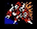 「メガゾーン23」主題歌「背中ごしにセンチメンタル」ファミコン音源アレンジ(ケイブンシャ「任天堂ファミリーベーシック大百科」より)