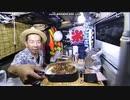 アルコールストーブ自作して牛丼食べる 2020-07-26