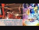 【Sword Art Online Alicization】ANIMA Drum Cover 叩いてみ...