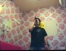 【黒光るG】星空のディスタンス -アルバム「Alfee Get Requests」より-/THE ALFEE【歌ってみた】