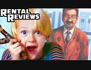 Cinemassacreがわんぱくデニスをレビュー【Rental Reviews#94】