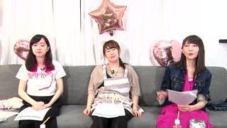 【アフタートーク】櫻川めぐと秦佐和子のSHOW WHAT!? #5