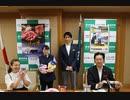 いわて希望チャンネル【第71回】令和2年7月28日放送