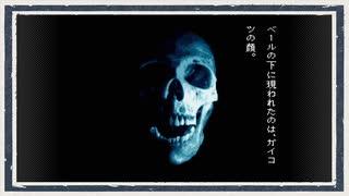 ◆学校であった怖い話 実況プレイ◆part14