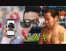 例のアレ戦争 complete selection 「順Pay」&「Amazonビデオにキレる先輩」