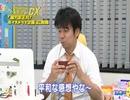 ゲームセンターC☆X #2 part1