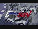 【MAD】サイバーフォーミュラSIN OP風HD