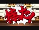 【実況プレイ】逆転裁判 第5話 最終日 法廷・前編 #22【初見プレイ】