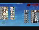 【艦これ】20夏イベ E6-2甲 破砕無視で突破記念