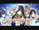 【1分弱タグ解説動画】待乳山RTA 0:28 + シャニマスG.R.A.D....
