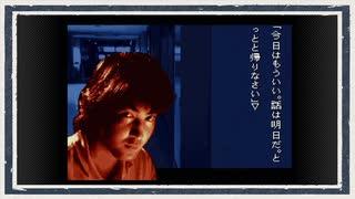 ◆学校であった怖い話 実況プレイ◆part15