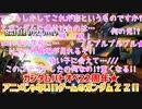 【実況】ガンダムバトオペ22周年★~アニメじゃない!!ゲームのガンダムZZ!!~