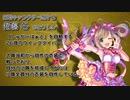 【iM@S架空戦記】地球防衛軍シンデレラガールズ 第14話「ショ...